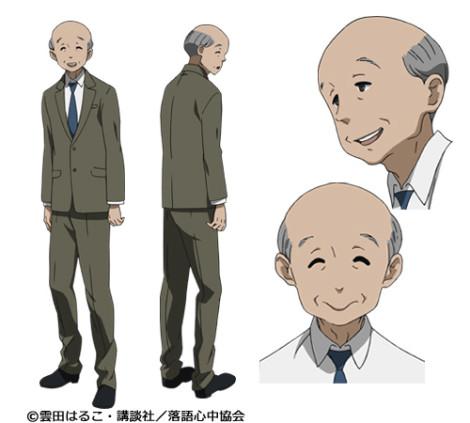 有楽亭 八雲  (菊比古) 松田
