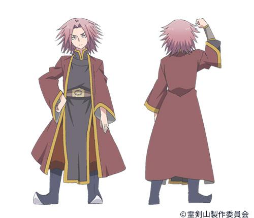 霊剣山 謝 (しゃ)