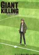 GIANT KILLING