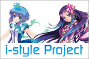 i-style Project