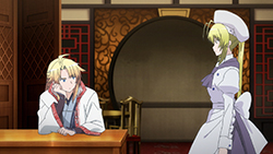 霊剣山 星屑たちの宴 第10話場面写