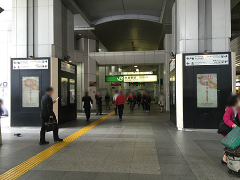 デジタルサイネージ広告:R秋葉原駅昭和通り口