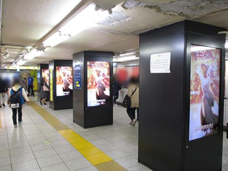 デジタルサイネージ広告:メトロ池袋駅丸ノ内線東口改札