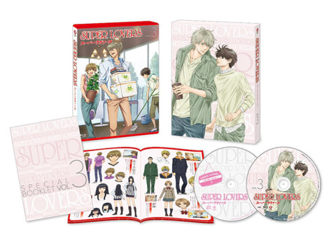 SUPER LOVERS Blu-ray&DVD第3巻