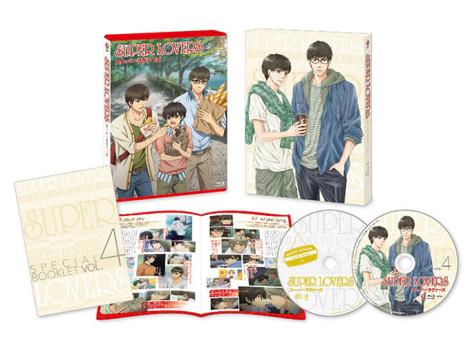 SUPER LOVERS Blu-ray&DVD第3巻