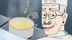 とんかつDJアゲ太郎 第10話場面写