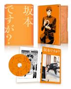 7月27日発売の「坂本ですが?2」展開図