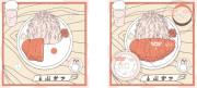 とんかつDJアゲ太郎 DVD 全巻購入特典