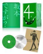 9月21日発売の「坂本ですが?4」展開図