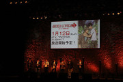 SUPER LOVERS Autumn Festival イベントの模様