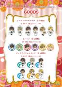 ・SUPER LOVERS × プリンセスカフェ吉祥寺1号館コラボメニュー グッズ