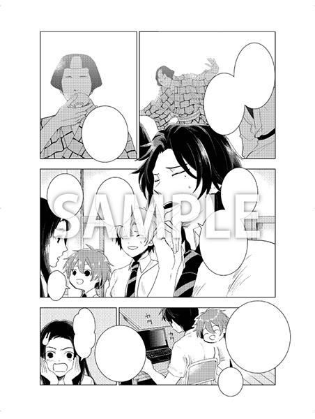 カブキブ! BOX特典(上巻)神江ちずによる描き下ろし漫画