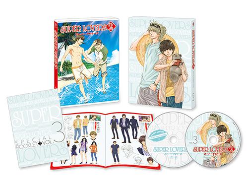 SUPER LOVERS2 Blu-ray&DVD 第3巻