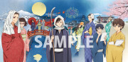 カブキブ!Blu-ray&DVDBOX上下巻のジャケットイラスト