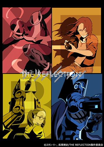 THE REFLECTION(ザ・リフレクション)キービジュアル