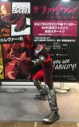 THE REFLECTION 7/22小田急線新宿駅西口地上階にてのイベントの模様(X-0N)