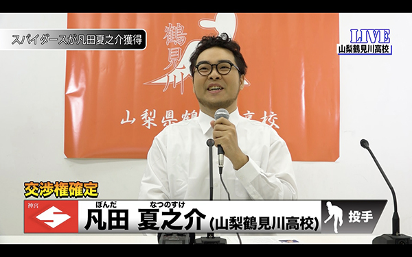 グラゼニ PR動画 入団会見編