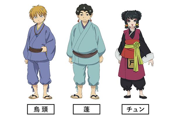 鬼灯の冷徹 第弐期 新キャラクター
