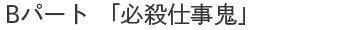 hozuki2_10b_title