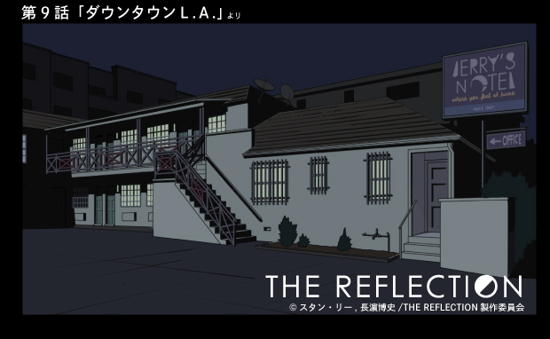 REFLECTION スタッフインタビュー第5回「三宅昌和氏のお仕事」