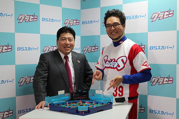 グラゼニPR動画「グラゼニ野球盤対決編」