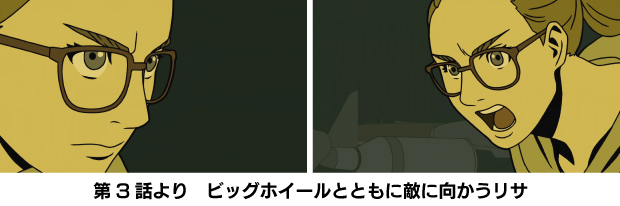 THE REFLECTION 第3話より