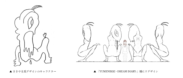 YUMENIKKI -DREAM DIARY- 未発表キャラクター