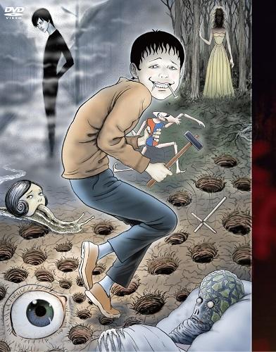 伊藤潤二『コレクション』DVD完全版上巻のジャケット