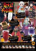 鬼灯の冷徹 第弐期 秋葉原「K×P」カフェにてコラボメニュー期間限定登場!