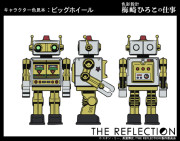 THE REFLECTION スタッフインタビュー第7回「梅崎ひろこさんのお仕事」