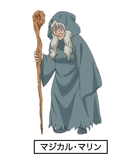 「鬼灯の冷徹」第弐期その弐 新キャラ マジカル・マリン:野沢雅子