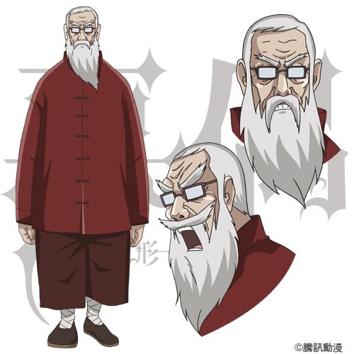 TVアニメ『悪偶 -天才人形-』キャラクター設定:羅正(らしょう)/CV 高木渉