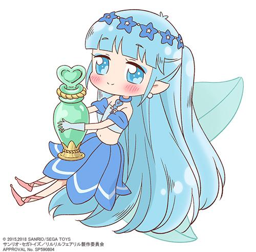 おしえて魔法のペンデュラム~リルリルフェアリル~ りん/CV:佐藤聡美