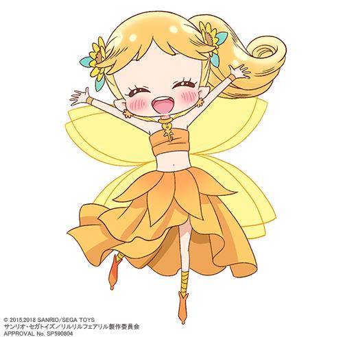 おしえて魔法のペンデュラム~リルリルフェアリル~ ひまわり/CV:内田彩