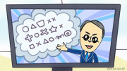 わしも 放送開始5年スペシャル 9/20(木)18時放送「わしもの思い出ハンター」より