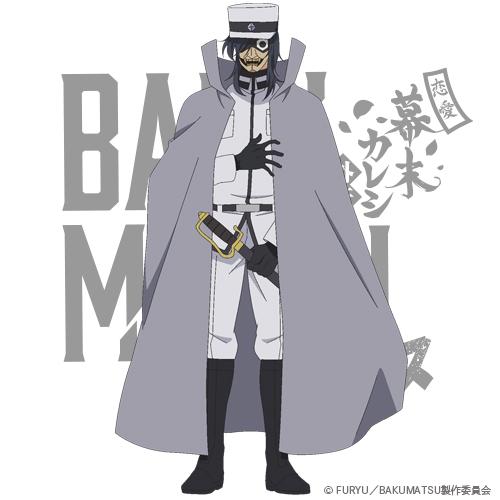BAKUMATSUクライシス 二代目無限斎/CV:???