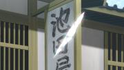 BAKUMATSUクライシス 第4話先行カット