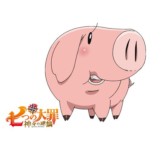 七つの大罪 神々の逆鱗 ホーク/CV:久野美咲