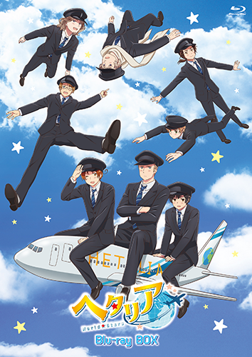 アニメ「ヘタリア World★Stars」 Blu-ray BOX 2021年7月28日(水)発売!